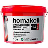 Клей для коммерческого линолеума Homakoll 164 prof 10 кг