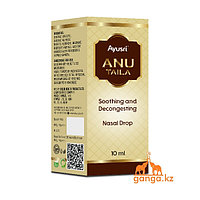 Ану Тайла - Капли для носа и ушей (Anu Taila AYUSRI), 10 мл.