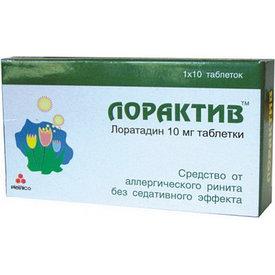 Лорактив 10мг №10 табл.