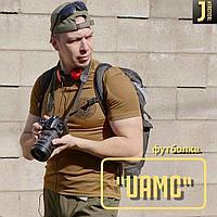 """Тактическая, тренировочная, мужская футболка """"UAMC"""""""