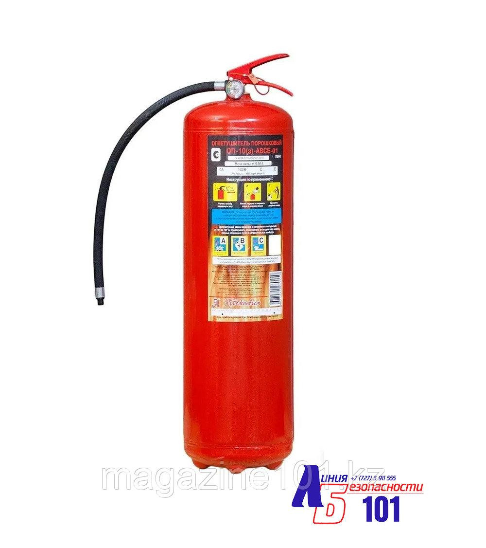 Огнетушитель порошковый ОП-10(з) ABCE Латунь для шкафа