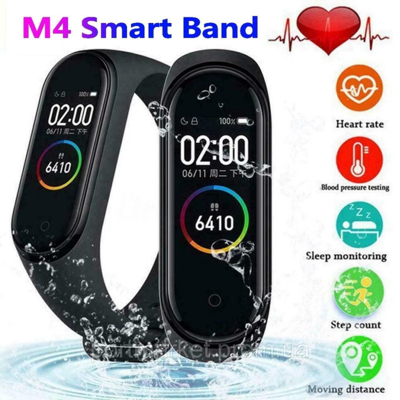 Смарт браслет здоровья M4 с измерением давления, пульса, кислорода в крови