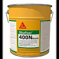 Высокоэластичное влагоотверждаемое однокомпонентное полиуретановое покрытие Sikafloor®-400 N Elastic