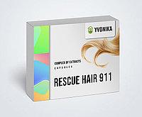 Rescue Hair 911 - капсулы для роста волос