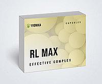 RL Max - капсулы для потенции