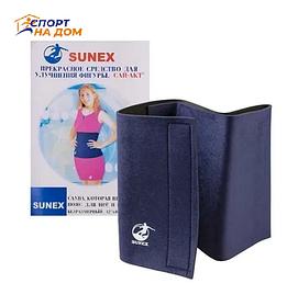 Пояс для похудения Sunex (с эффектом сауны)