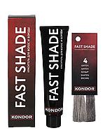 KONDOR / Краситель FAST SHADE для окрашивания волос и бороды 4 шатен, 60 мл