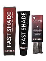 KONDOR / Краситель FAST SHADE для окрашивания волос и бороды 5 темный русый, 60 мл