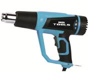 Фен строительный Ф- 2000 Ms-tools