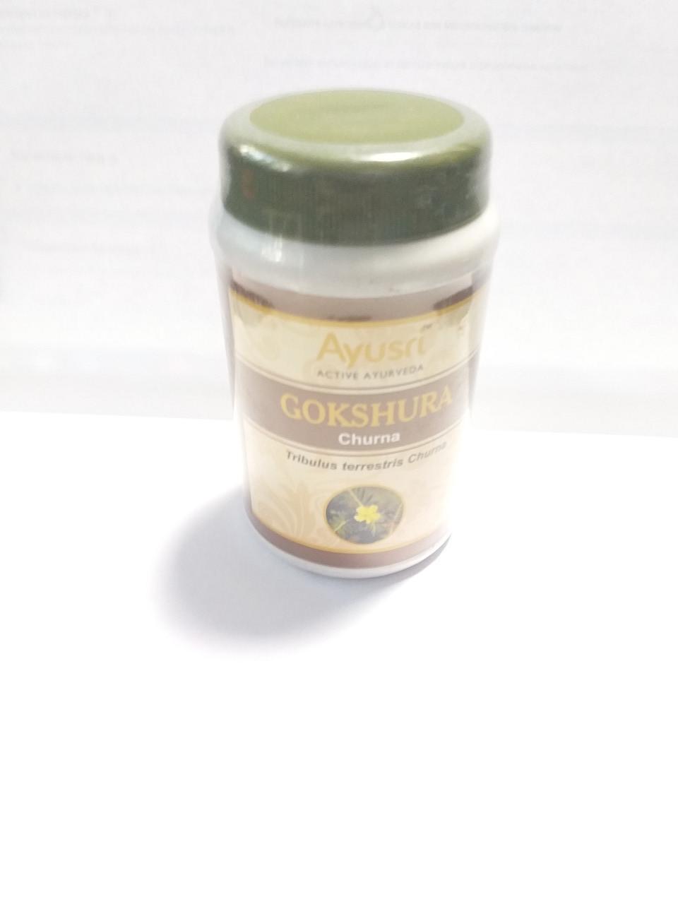 Гокшура чурна, 100 гр, Ayusri, любые болезни в мочеполовой сфере