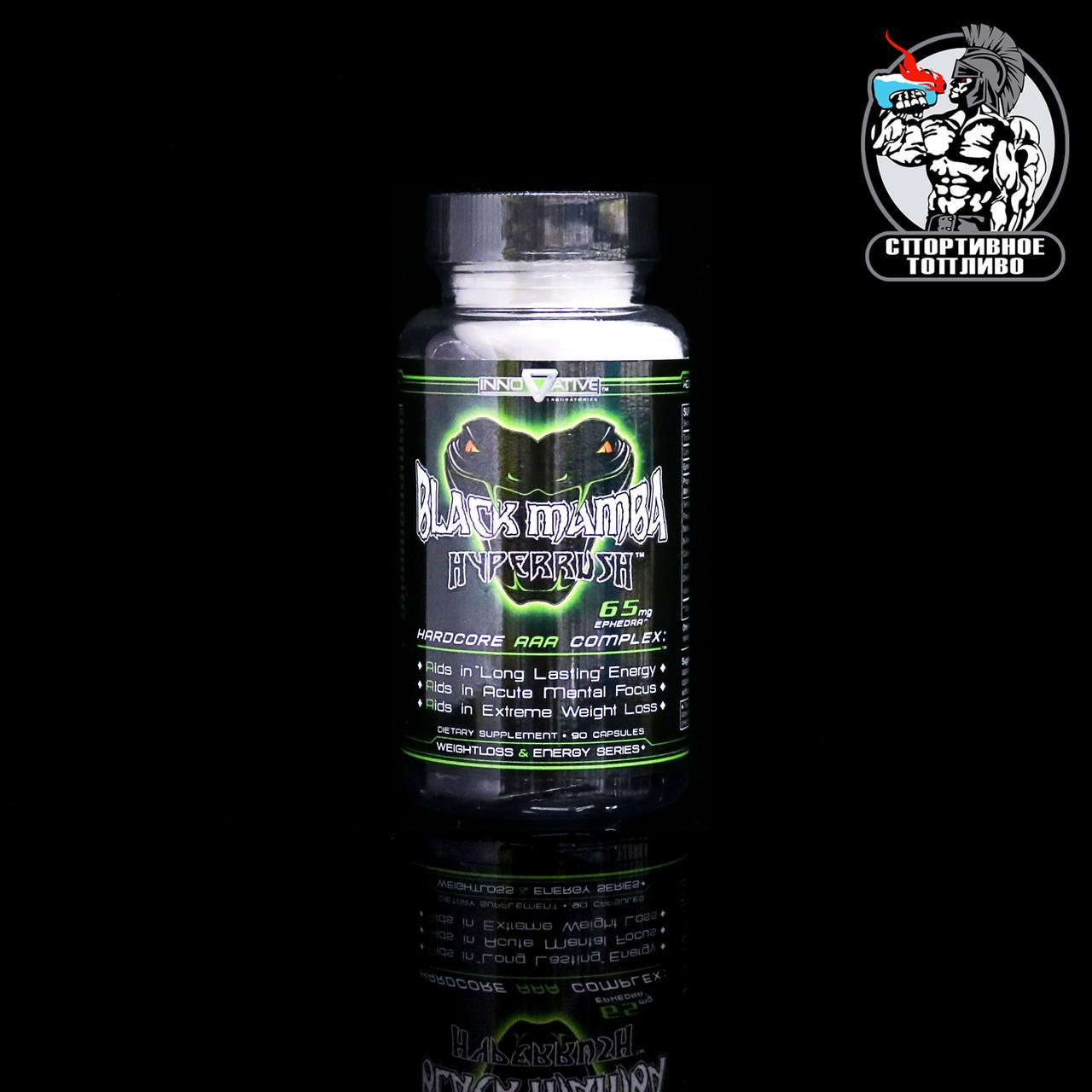 Жиросжигатель - Black Mamba 65mg Eph (90 капс)