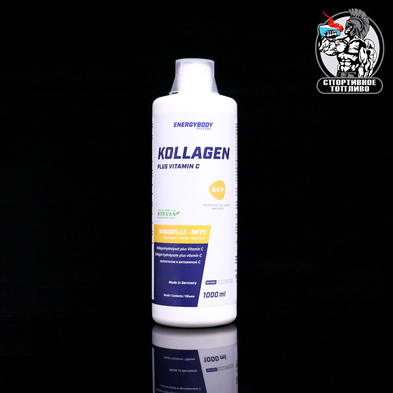 EnergyBody - Collagen 1000мл/40порций