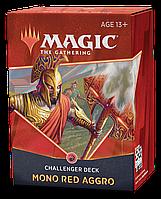 МТГ:Challenger Decks 2021 Mono Red Aggro, фото 1