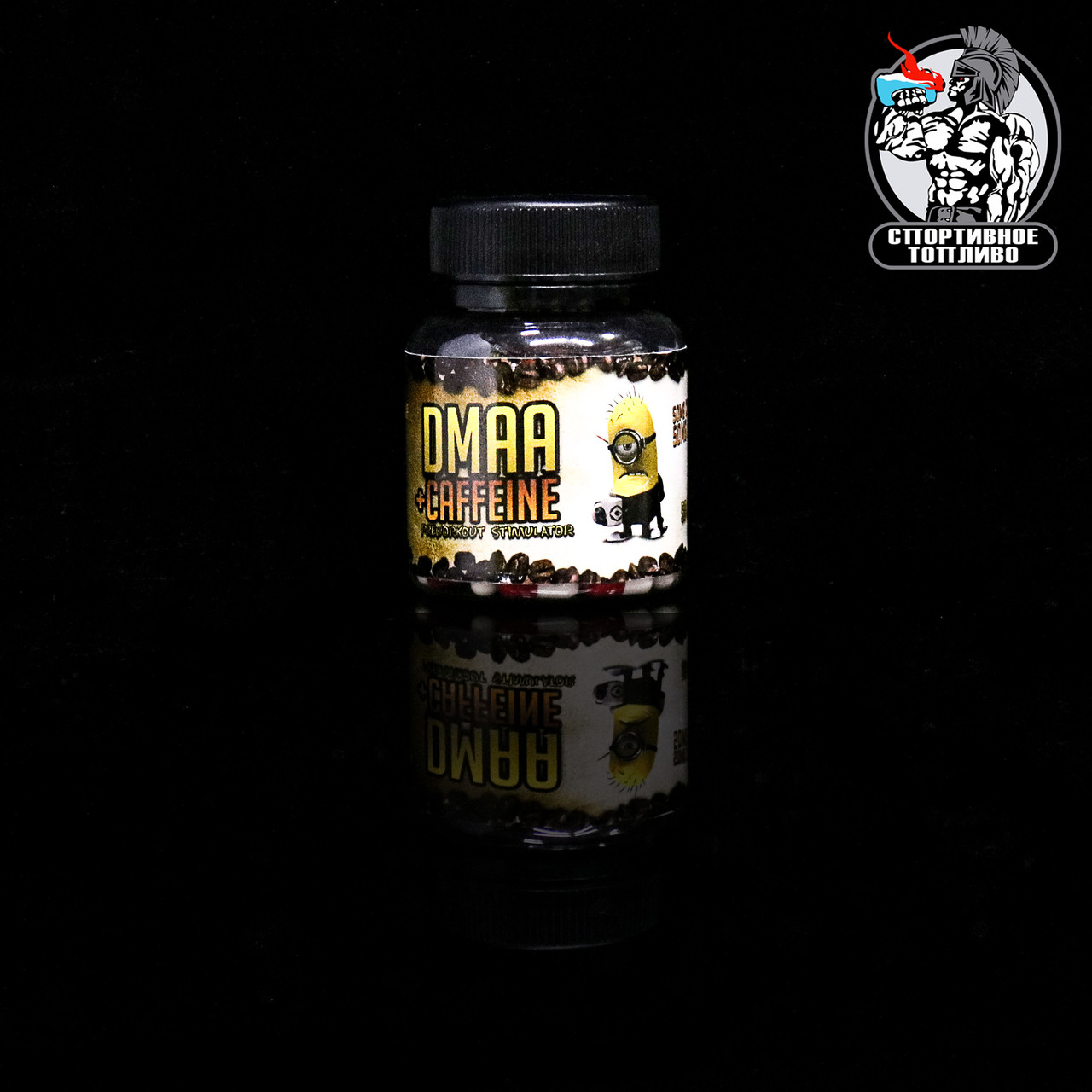 Alpha Man - DMAA+Caffeine 50капсул/50порций