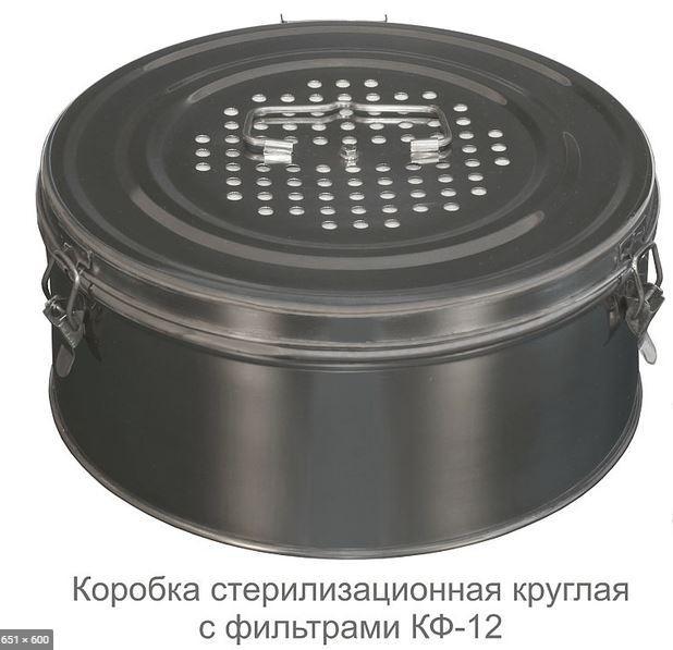Бикс КСКФ-12 С ФИЛЬТРОМ
