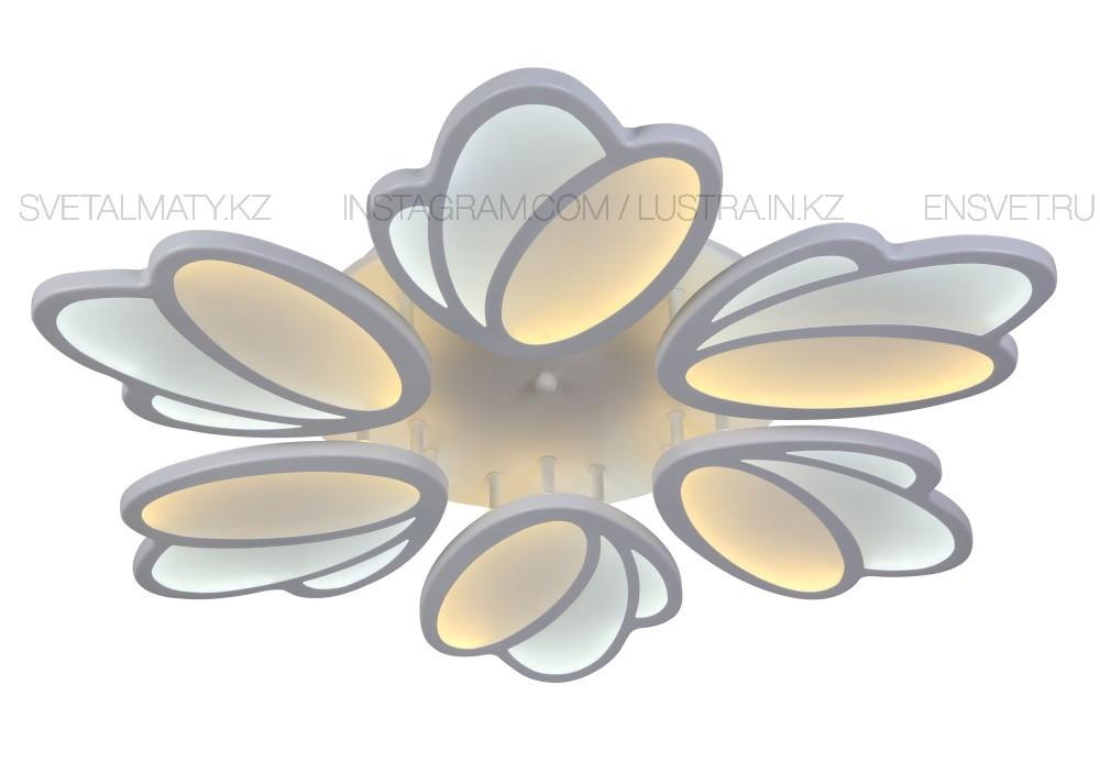 Люстра светодиодная, Бренд SvetAlmaty.kz, код SA7822-6WT, Цоколь LED, мощность 132w, цвет белый