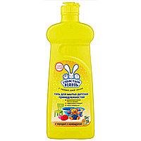 Средство для мытья детских принадлежностей Ушастый нянь с чередой и календулой, 500мл