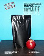 Пакет для кофе (с клапаном дегазации)