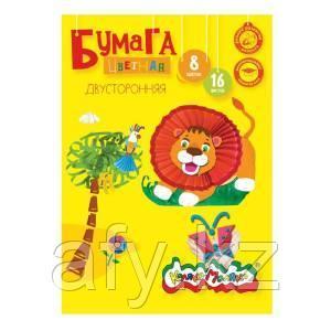 Цветная детская бумага 2х сторонняя