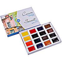Художественные акварельные краски Сонет 16 цветов