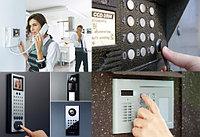 Монтаж, обслуживание, ремонт домофонных систем
