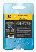 Заменитель льда / AX-700