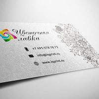Визитки на дизайнерской бумаге серебро