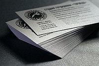 Визитки на дизайнерской бумаге жемчуг