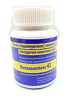 Фитокомплекс ВолгаЛадь № 42 для печени, поджелудочной железы, селезенки, желчного пузыря