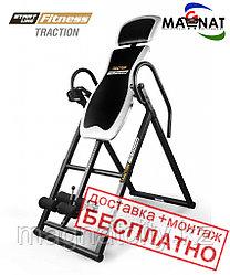 Инверсионный стол Traction SLF