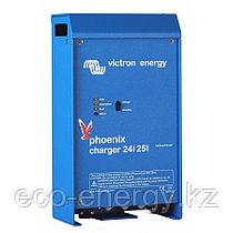 Phoenix Charger 24/25(2+1)120-240V