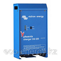 Phoenix Charger 24/16(2+1) 120-240V