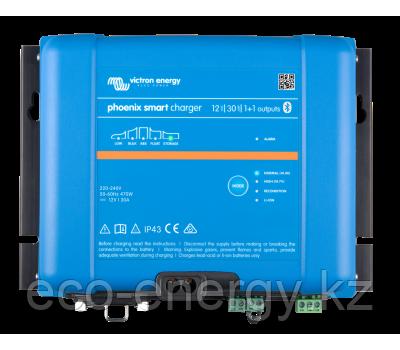 Phoenix Smart IP43 Charger 24/16(1+1) 230V