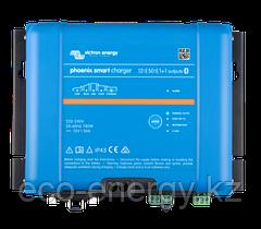 Phoenix Smart IP43 Charger 24/25(1+1) 230V