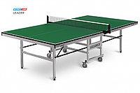 Теннисный стол Start Line Leader 22 мм, (без сетки) ЗЕЛЁНЫЙ (GREEN)