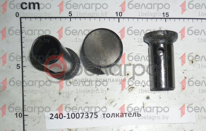 240-1007375 Толкатель Д243,Д245,Д260 клапана, РФ