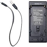Зарядное устройство 2 в 1 Nanlite CN-58