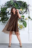 Женское осеннее с органзой коричневое нарядное большого размера платье Anastasia 613 кофе 50р.