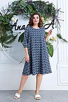 Женское летнее синее большого размера платье Anastasia 614 т.синий 50р.