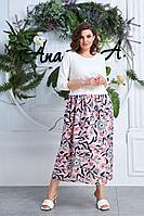 Женское летнее трикотажное платье Anastasia 617 50р.
