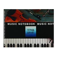 Тетрадь для нот А4, 24 листа на гребне Music show, обложка мелованный картон, выборочный лак, МИКС