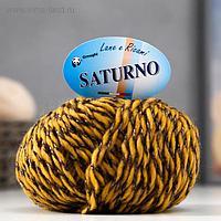 """Пряжа """"Saturno"""" 18%шерсть, 7%альпака, 45%акрил, 25%полиамид, 5%вискоза 95м/50гр (538)"""