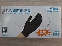 Перчатки нитрил, латекс, респираторы ЗМ КН 95 антисептик для рук