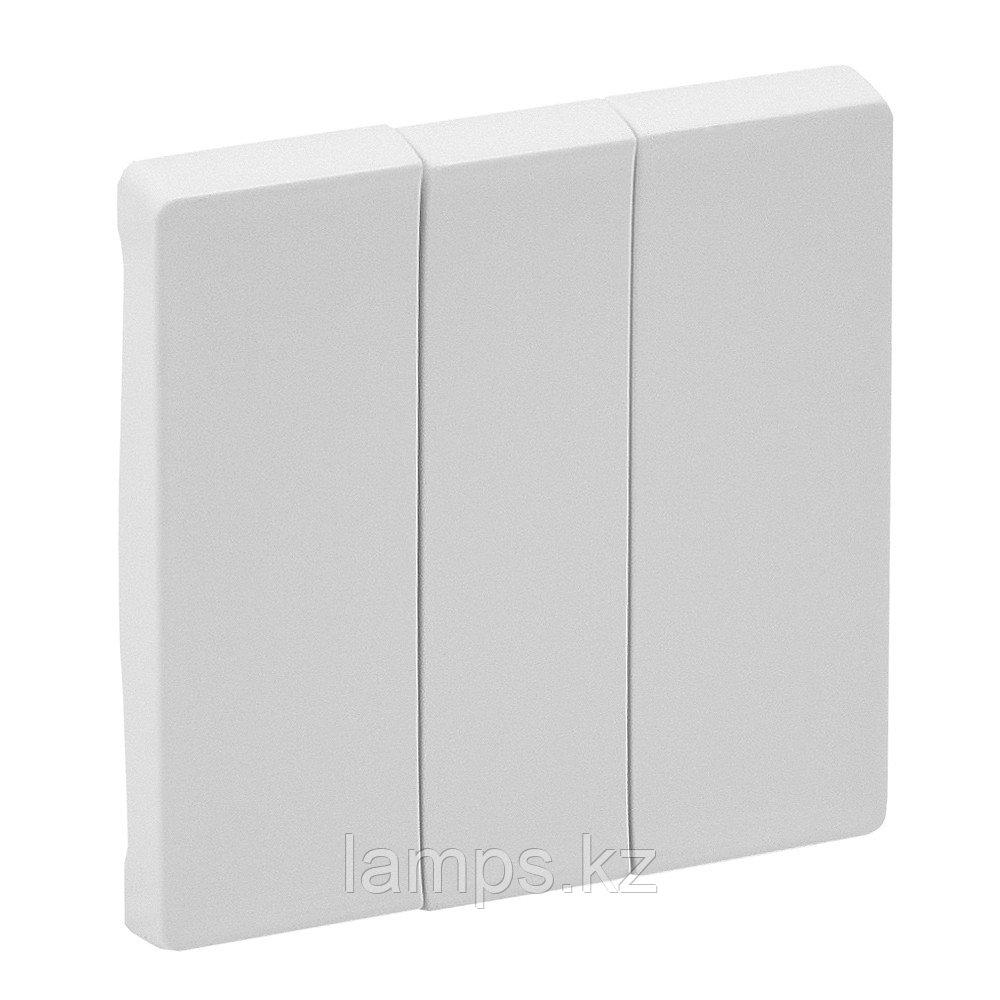 Valena LIFE.Лицевая панель для выключателя трехклавишного.Белая
