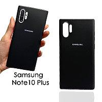 Чехол для смартфона гелевый матовый для Samsung Note10 Plus черный