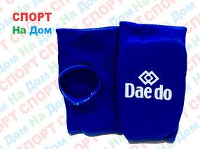 Накладки на руки для каратэ и джиу джитсу (синий) Размер L