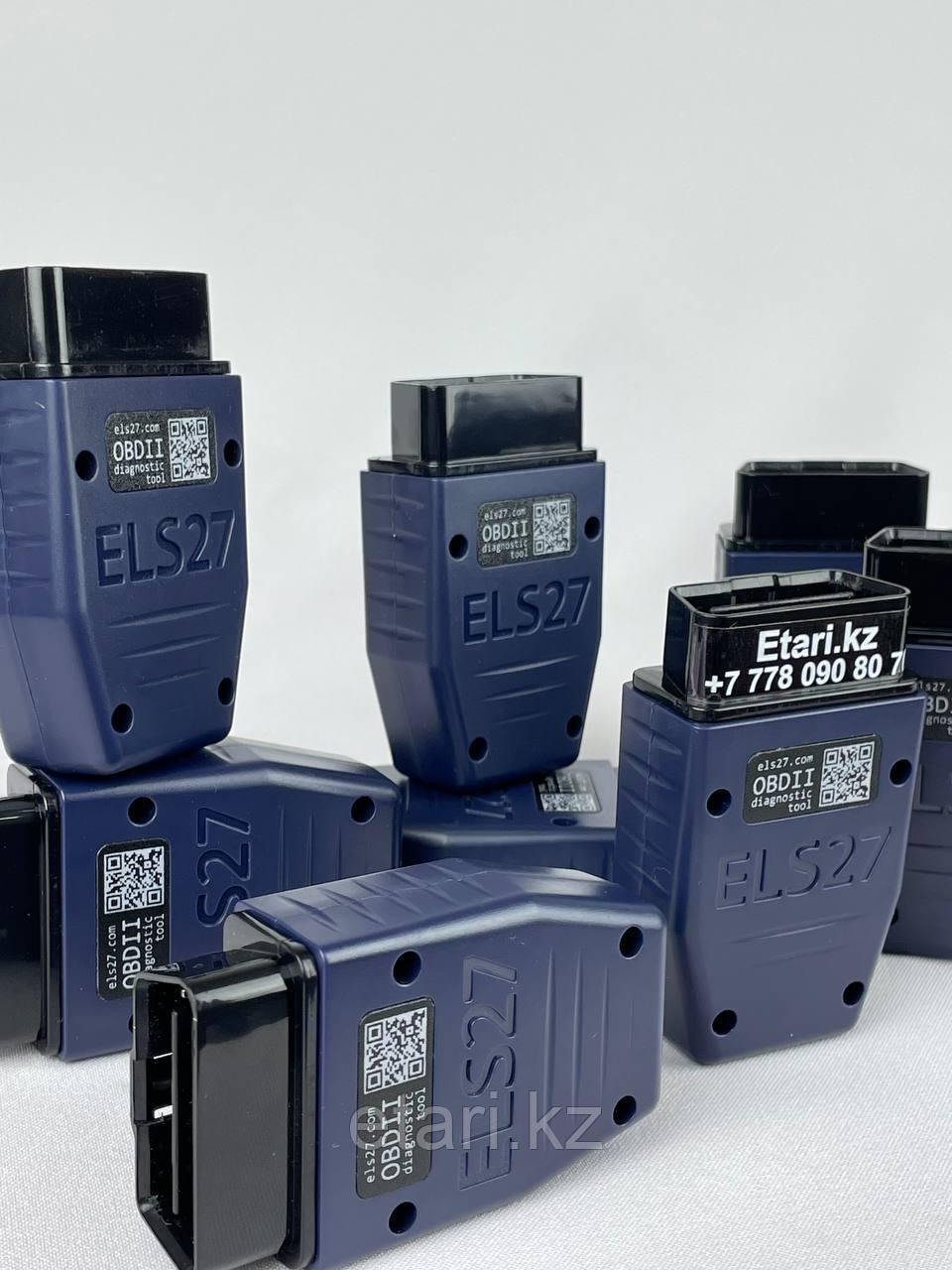 Автосканер ELS 27 v4.0