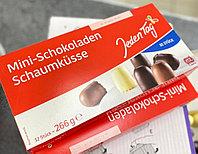 Шоколад Mini Schokoladen Schaumkusse 266гр