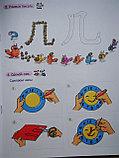 Царство китайского языка. Учебник 2А, фото 7