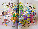 Царство китайского языка. Учебник 3А, фото 2